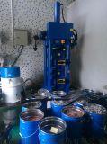 杭州鐵屑高速脫油機廠家