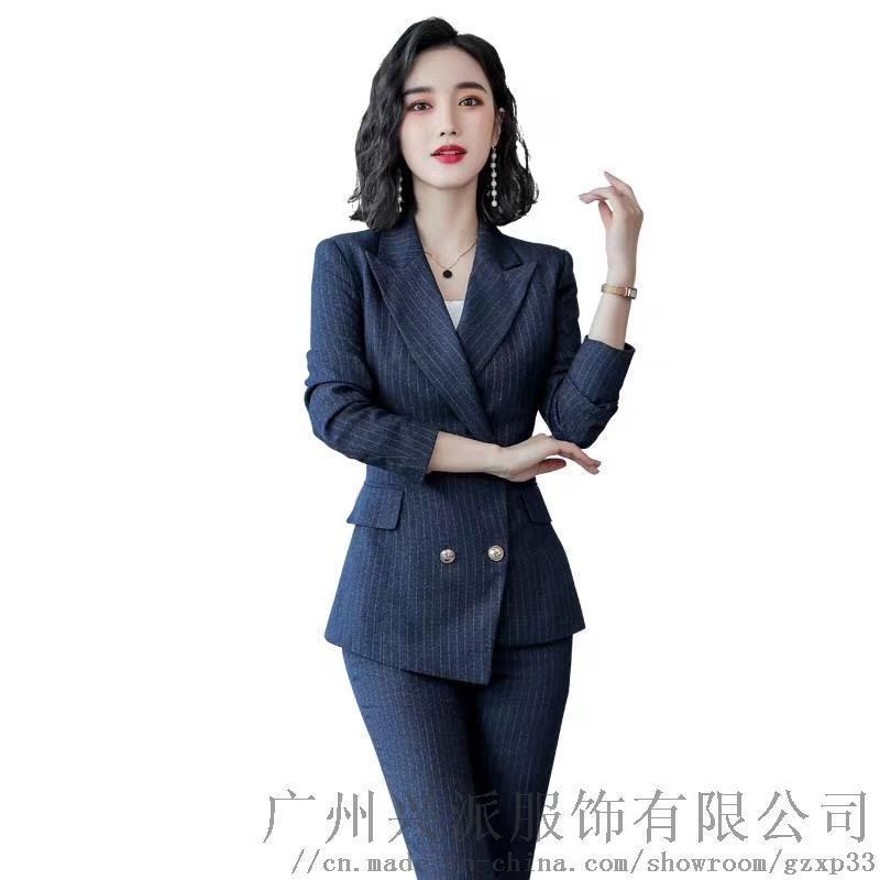 广州兴派服饰女性团体职业套装西服定制