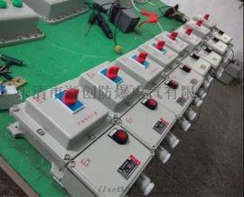 BDZ52-63/3P防爆断路器直销