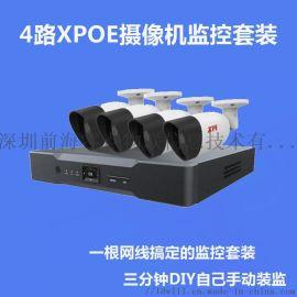 零点XPOE监控产品套装免交换机免电源线