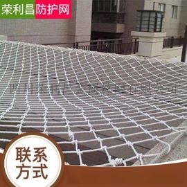 防护网,边坡防护网,主动防护网,被动防护网