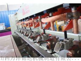 安徽省安庆市,打孔机,数控钢筋焊网机