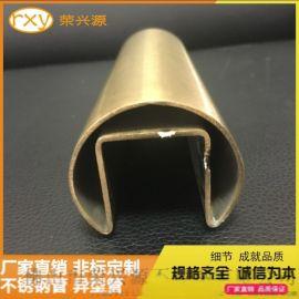 玻璃夹不锈钢槽管 不锈钢凹槽圆管 电镀钛金异型管