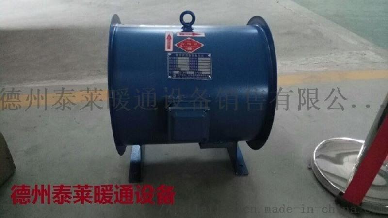 HTF-I高温消防排烟风机3C