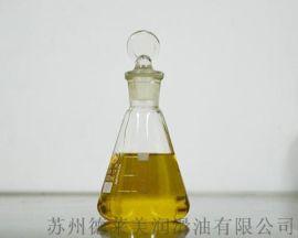 德萊美全合成高光切削液環保磨削液銅鋁研磨液