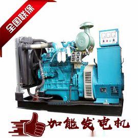 1800kw济柴发电机 东莞济柴环保发电机