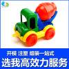 儿童过家家益智塑料玩具加工定制