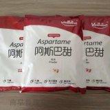 阿斯巴甜 含量99 國產 包裝一公斤