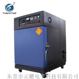 氮气烘箱YVNO 元耀氮气烘箱 锂电池氮气烘箱