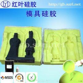 模具翻模硅胶 液体模具硅胶耐磨硅胶