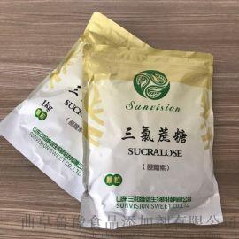 生产甜味剂三氯蔗糖的厂家