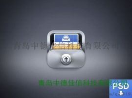 青島網路防泄密軟體機密保護軟體防範軟體
