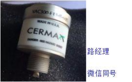 美国进口Cermax品牌灯具Y2900