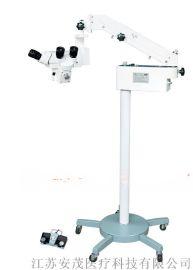 国产特价5B型眼科手术显微镜
