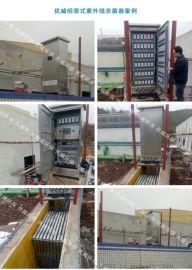 沈阳市紫外线消毒模块系统明渠式北部污水处理厂