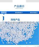 POM上海杜邦100P NC010