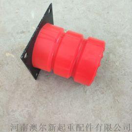 起重机聚氨酯缓冲器 小车防撞器 带铁板型缓冲器