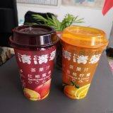 果汁全息动罐装封杯包装机