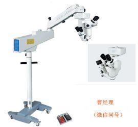 廠家直銷雙人雙目眼科手術顯微鏡5A