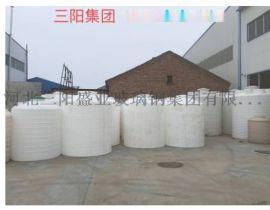 武汉厂家直销滚塑加厚工业 液体10吨大水桶20吨塑料储罐pe水箱
