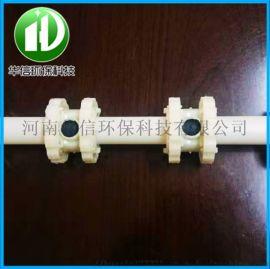 厂家直销 单孔膜曝气器 ABS材质 支持加工定制