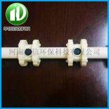 廠家直銷 單孔膜曝氣器 ABS材質 支持加工定製