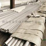 惠州不锈钢工业管,酸洗不锈钢工业管现货