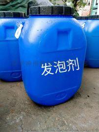 水泥发泡剂  建筑添加剂