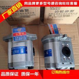 叉车配件 北京现代齿轮油泵 CBHZ-F32-AFH6L 两边进出油齿轮泵