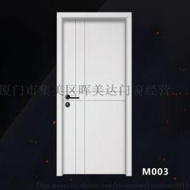 厂家直销定制室内木门免漆环保木门