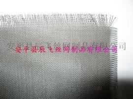 地板革机械304不锈钢网带 发泡炉不锈钢网带