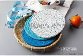 隔热垫棉线茶垫坐垫