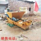 農村渠道排水溝成型機 液壓自走襯砌機