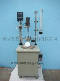 单层玻璃反应釜10L/2L/5L/10L100L
