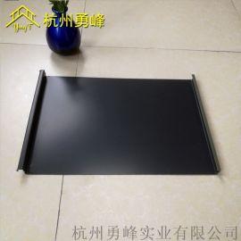 25-330立边咬合金属屋面系统 铝镁锰压型屋面板
