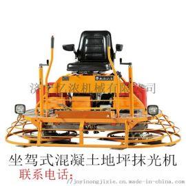 座驾式磨光机电动抹平机汽油混凝土抹光机