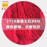 常州3118耐曬大紅BBN半透明紅色有機色粉貨源足