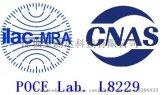 CTA入网许可证申请流程和周期