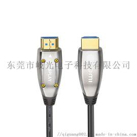 东莞岐光机顶盒10米传输快光纤HDMI线厂家研发