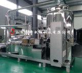 广元香酥鱼排真空油炸机, 连续生产的真空油炸机