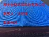 廠家直銷PVC排防水板泰安金格