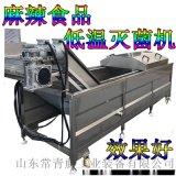 五香花生预煮机 全自动蒸煮流水线 果蔬漂烫机