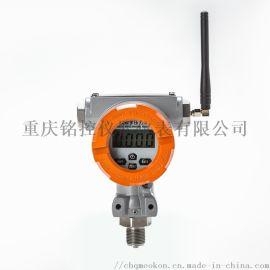 GRPS/NB/LORA无线压力传感器