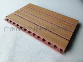 室内条形隔音阻燃槽孔木质吸音板