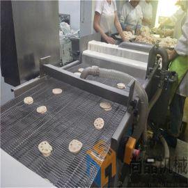香脆藕盒粘粉机 藕盒裹糠机 莲藕上浆裹粉机设备