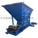 磊城制造皮带式给料机 矿山设备定制型号PG-80