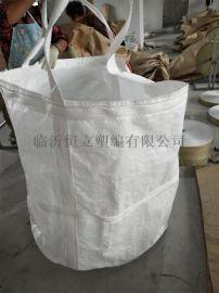 全新料白色吨包结实耐用吨袋四吊集装袋