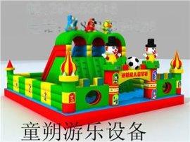 专业充气城堡生产厂家 充气城堡游乐设备经营方便盈利快