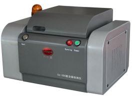 深圳华唯X射线荧光光谱仪 Ux-200皮革纺织品重金属检测仪