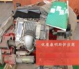 康明斯ISD/ISFISM11教學發動機|教學設備|實訓臺